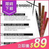 韓國BBIA 超持久抗暈柔細眼線液筆(0.6g) 5款可選【小三美日】原價$179