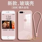 蘋果8plus手機殼iPhone7硅膠攝像頭全包iPhone8p防摔【繁星小鎮】