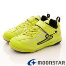 【MOONSTAR】日本月星競速童鞋-隱形氣墊競速系列(中大童)萊姆綠-SSJ7877