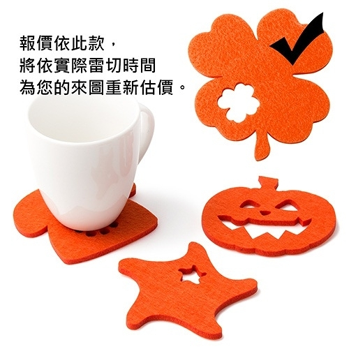 [客製化商品] 毛氈布隔熱杯墊 (雷射切割,3mm厚)A90-1130-095