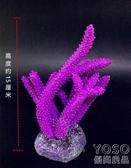 魚缸人造仿真珊瑚柔軟特密可拼接水族箱假魚草水草珊瑚 優尚良品