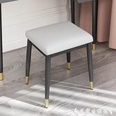 化妝凳 輕奢化妝凳子現代簡約梳妝凳北歐家用臥室梳妝臺椅子網紅軟包矮凳 艾家 LX