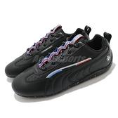 Puma 賽車鞋 BMW MMS Speedcat 黑 藍 休閒鞋 男鞋 寶馬 聯名款 【ACS】 30663901