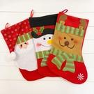 可愛聖誕人物大型不織布聖誕襪 聖誕老人 聖誕節 耶誕 聖誕禮物 禮物袋 節慶 橘魔法 現貨