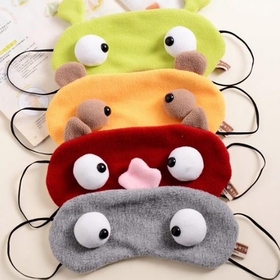 [協貿國際]  遮光眼罩睡眠緩解眼疲勞眼罩 (3個價)