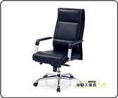 {{ 海中天休閒傢俱廣場 }} F-39 摩登時尚 主管椅系列 186-2  A0832辦公椅