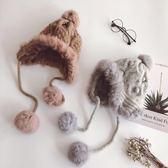 寶寶冬季護耳帽子ins同款兔毛球兒童帽子加絨加厚保暖女童毛線帽