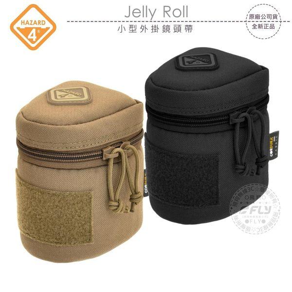 《飛翔無線3C》HAZARD 4 Jelly Roll 小型外掛鏡頭帶│公司貨│附掛式收納包
