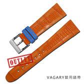 展示福利品150↘Watchband / 20mm / VAGARY 原廠皮革 替用錶帶-附扣頭 - 橘藍色