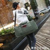 大容量帆布旅行包手提行李包袋長途單肩搬家旅行袋大包男托運包女『快速出貨』