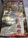 sns 古早味 懷舊零食 餅乾 堅果脆條 (5斤裝/量販包/約3000公克)黑白芝麻 麥芽 杏仁果 葡萄 雜糧