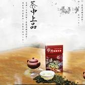 台灣梨山茶葉 茶中上品 高山茶葉 泡茶 養生茶葉 一盒兩包 現貨