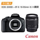 【Canon】EOS 2000D +18...