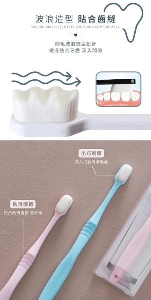 現貨!極細微米牙刷 萬根刷毛 奈米牙刷 軟毛牙刷 細毛牙刷 成人牙刷 兒童牙刷 口腔保健 #捕夢網