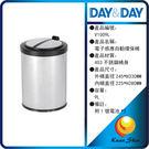 day&day日日家居生活精品 V1009L 電子感應自動環保桶