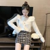 娃娃領針織開衫外套女秋冬百搭新款小香風粗花呢a字半身裙子