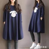 孕婦裝秋款套裝時尚款春秋洋裝上衣中長款秋冬款加絨衛衣打麥吉良品