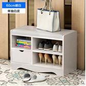 換鞋凳鞋櫃儲物凳創意穿鞋凳沙發凳鞋凳式鞋櫃穿鞋凳鞋架