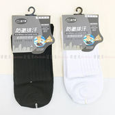 【KP】旅行家 防黴排汗中性襪 黑白兩色 27-30cm  DTT100007843