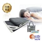 【南良H&H】遠紅外線 蓄熱保溫 健康毯...