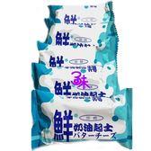 (台灣) 中祥 奶油起士蘇打餅 1包600公克