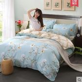 床上用品四件套磨毛1.5m1.8m2.0m床單被套BS18131『樂愛居家館』