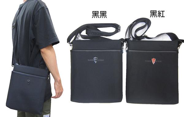 ~雪黛屋~SWIS-SKYBO 肩側包中容量主袋+外袋共五層扁型包設計三層主袋口BSS500180600