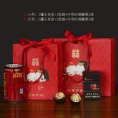 婚慶用品喜糖盒子創意結婚禮物包裝盒