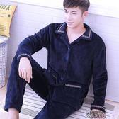 冬季加厚加絨珊瑚絨睡衣男長袖保暖法蘭絨套裝男士春秋冬款家居服 街頭布衣