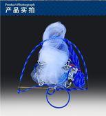 魚網手拋網張波易拋網美式手拋網手撒網漁網自動捕魚網工具 瑪麗蓮安YXS