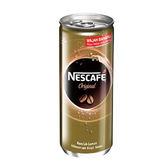 ★買一送一★雀巢咖啡香醇原味即飲罐裝240ml【愛買】