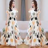 雪紡洋裝 雪紡波點超仙連身裙女夏2021年新款超長款大擺短袖洋氣仙女沙灘裙 suger