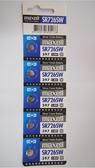 全館免運費【電池天地】MAXELL日本製 手錶電池 鈕扣電池  M397 SR726SW  一排5顆