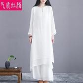 春夏中國風禪意女裝棉麻茶服禪修服禪舞服裝復古漢服連身裙兩件套 韓國時尚週