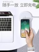 無線充電器 綠聯 iphoneX蘋果X無線充電器XS8plus專用XR8p三星s8小米9安卓手機通用 夢露時尚女裝