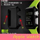 【萌萌噠】Apple Watch 蘋果手...