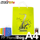 HFPWP 【客製化100個含燙金】A4手提袋燙金印刷 PP環保無毒防水塑膠 台灣製 BEJS315-BR100