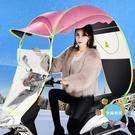遮雨棚  電動車雨棚遮陽傘透明防雨遮雨雨蓬雨傘摩托踏板電瓶自行車擋風罩xw
