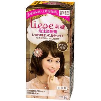 【即期品】Liese 莉婕 泡沫染髮劑 魅力彩染系列 巧克力棕色