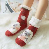 斕莎卡通可愛襪子女加絨加厚保暖襪成人家居月子襪防滑地板襪 錢夫人小鋪