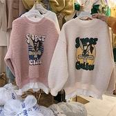 孕婦上衣 春季上衣外套2021新款韓版趣味印花衛衣加厚羊羔絨中長款【快速出貨八折下殺】