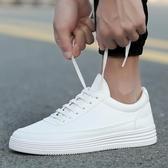 小白鞋男 皮面平板鞋厚底增高休閒男鞋 港仔文藝韓版男士潮鞋 降價兩天