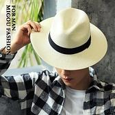 帽子男旅游度假沙灘寬沿防曬太陽遮陽禮帽草帽女【極簡生活】
