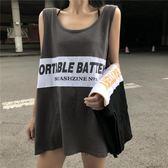 吊帶背心無袖t恤女夏季外穿韓版