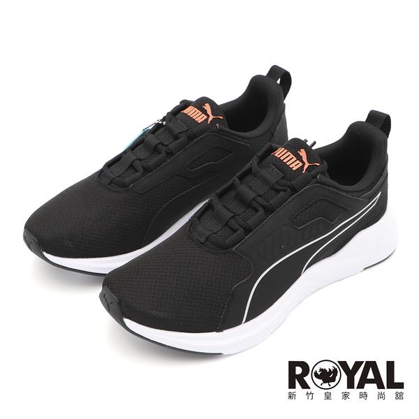 Puma DISPERSE XT REFINED 黑白 透氣 記憶鞋墊 運動鞋 男款 NO.B2256【新竹皇家 19523201】