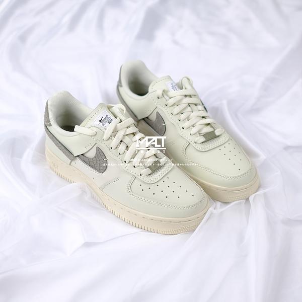 IMPACT Nike Air Force 1 Low LXX 奶油色 白灰 米白 斷勾 蛇紋 DH3869-001