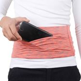 腰包 多功能大容量旅游運動腰包貼身平板電腦腰帶跑步手機健身包鑰匙包