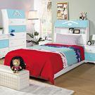 收納床架  愛丁堡藍色3.5尺床組/床頭...