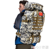 雙肩包大容量70升戶外迷彩登山包男運動旅行包軍訓迷背包行李背包 快速出貨