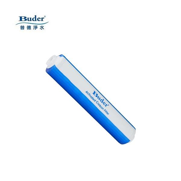 BUDER普德 小T-33 後置顆粒活性碳濾心(T33)(In-line 10'' CTO) 荳荳淨水